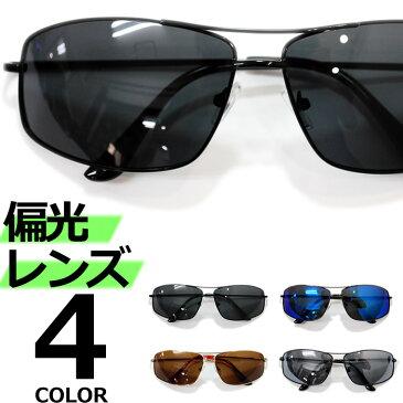 【専用メガネケース付き】 【全3色】 偏光サングラス 伊達メガネ オーバルタイプ 伊達眼鏡 だてめがね 黒縁 銀縁 細渕 細いフレーム メンズ レディースレンズ アジアンフィット UVカット