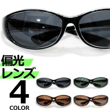 【全3色】 偏光サングラス 伊達メガネ フォックスタイプ スポーツサングラス メンズ レディースレンズ アジアンフィット UVカット