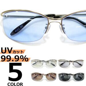 【全3色】 伊達メガネ サングラス ちょい悪 オラオラ系 強面 薄い色 ライトカラーレンズ 伊達めがね だてめがね メンズ レディースレンズ UVカット