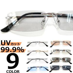 【全9色】 伊達メガネ サングラス ツーポイント 縁なし ライトカラーレンズ 薄い色 スクエア スクウェア 四角 メンズ レディース UVカット