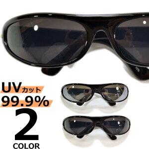 【全2色】 バイク用サングラス 大きいレンズ バイカーシェード ミラーレンズ メンズ レディース UVカット