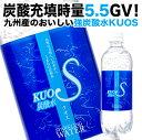 炭酸水 500ml*24本 クオス うまさを感じる強炭酸水 ...