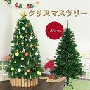 クリスマスツリー 180cm おしゃれ 北欧 ヌードツリー スリムツリータイプ 2020 【Merry House】