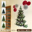 【メール便】クリスマスツリー タペストリー おしゃれ 北欧 高さ145cm 横95cm ハロウィン リアルな木 壁掛け 2020 【Merry House】