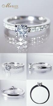 """PT.9000.493ct.UP天然ホワイトダイヤリング""""Bernadetteベルナデット""""プラチナを3.2gとたっぷり使用。センターダイヤはVS1の最高級のクラリティー、カットももちろん3EXH&C。婚約指輪や、パーティーシーンなど特別な時こそ。普遍的なデザイン、最高品質は時を超え愛される。"""