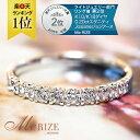 【特別お試し商品】【超特価】K10 天然 ダイヤ 0.20c...