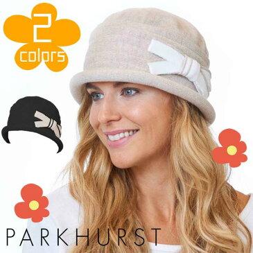 コットン ニット ハット 春用 カナダ老舗レディース帽子ブランド パークハースト インポート レディース 帽子10P03Dec16