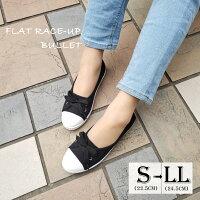 LeFacileレディース靴スニーカースリッポン軽量軽い脱ぎやすい履きやすい通気性紺ネイビーグレー22.52323.52424.5
