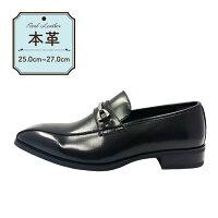 ALFREDWINSTONメンズ紳士本革ビジネス入学式卒業式結婚式革ビットスリッポン黒ブラック25cm25.5cm26cm26.5cm27cm送料無料※WINEは少し濃い茶色に近い色です。