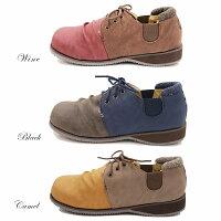 Frenchbouquetレディース靴紐オシャレボアサイドゴアあたたかいカワイイクッション滑りにくい履きやすい脱ぎやすい安いフレンチブーケ黒赤ブラックキャメルワインレッド