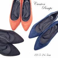 Frenchbouquetレディース靴パンプスカッターヒールキャップカウンターパット低反発クッションふかふかオシャレカワイイ疲れにくい歩きやすい安いフレンチブーケ黒紺ブラックネイビーオレンジ送料無料
