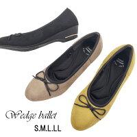 Frenchbouquetレディース靴パンプスカッターヒールキャップカウンターパット低反発クッションふかふかオシャレカワイイ疲れにくい歩きやすい安いフレンチブーケ黒黄色ブラックベージュイエロー
