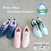 【防水仕様】LeFacileレディース靴スニーカーランニングウォーキングジムシューズ動きやすい撥水安い紺ピンクグレーネイビー22.52323.52424.525
