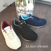 LeFacileレディース靴スニーカーウォーキング歩きやすい安い黒紺ブラックネイビーベージュ22.52323.52424.5