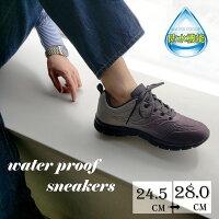 【期間限定特価】TRIPLEWINメンズ靴スニーカーランニングウォーキングジムシューズ動きやすい防水安い黒青水色BLACKBLUESAXブラックグレーブルーサックス2525.52626.527.028.0
