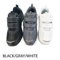 TRIPLEWINメンズ靴スニーカーウォーキングマジックテープ歩きやすい履きやすいラク安い黒白紺ブラックホワイトネイビー24.52525.52626.527