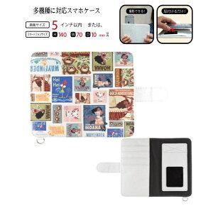 ab418a4631 ディズニー モアナ モアナと伝説の海 キャラクター iphone8ケース iphone7ケース iphone6sケース iphone6ケース