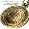 スペイン世界のコインコインネックレスコインペンダントコインネックレスコインペンダント世界の本物のコイン硬貨【スペイン5ペセタ】で作られたアンティークコインネックレス【コイン直径2.2cm】(留め輪金具のみシルバー925製)ステンレスチェーン付属