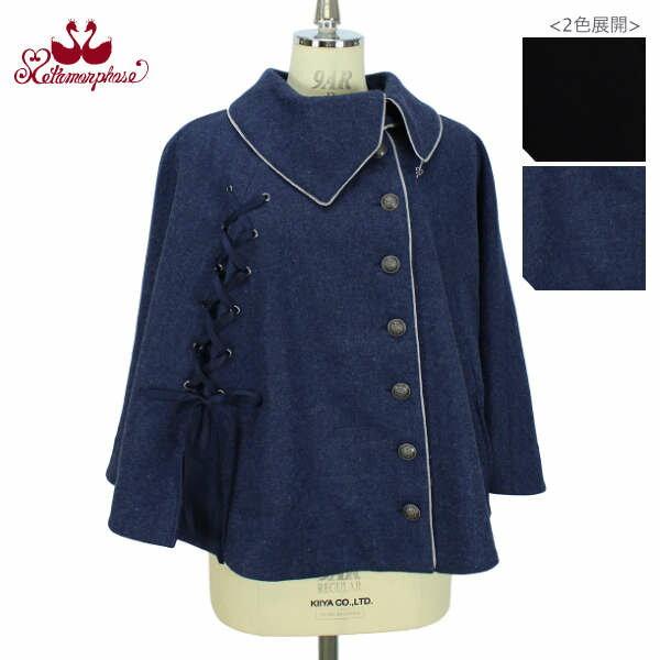 レディースファッション, コート・ジャケット