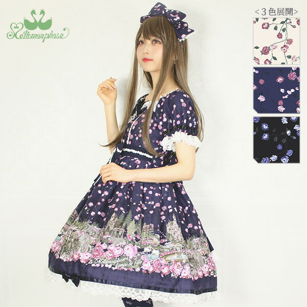 レディースファッション, ワンピース SALE memories garden