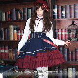 WizardingLessonスカート(13082001)☆メタモルフォーゼ-metamorphose-