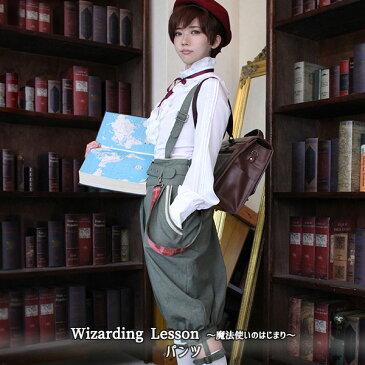 Wizarding Lesson 〜 魔法使いのはじまり〜 パンツ(13082002)☆ メタモルフォーゼ - metamorphose - ロリータ ロリィタ
