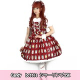 ��Candybottle���㡼������ѡ��������ȡ�12061009�ˡ����ե�����/����/��ꥣ��/������/�ɥ쥹/���ԡ���