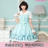 ��Fantasyparade���㡼������ѡ��������ȡ�12061024�ˡ����ե�����������ꥣ���ɥ쥹���ԡ���