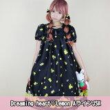 ��Dreamingheart♡LemonA�饤���ѡ��������ȡ�12062016�ˡ����ե�����������ꥣ���ɥ쥹���ԡ���
