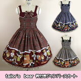 ★tailor'sbear衿付きジャンパースカート(12063007)★メタモルフォーゼロリータロリィタ甘ロリドレスmetamorphoseレース