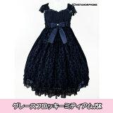 ★グレースフロッキーミディアムJSK(12064009)★メタモルフォーゼロリータロリィタドレス