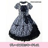 ★グレースフロッキードレス(12064008)★メタモルフォーゼロリータロリィタドレス
