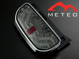 【METEO】スズキハスラーファイバーLEDテールランプMR31Sスモーク