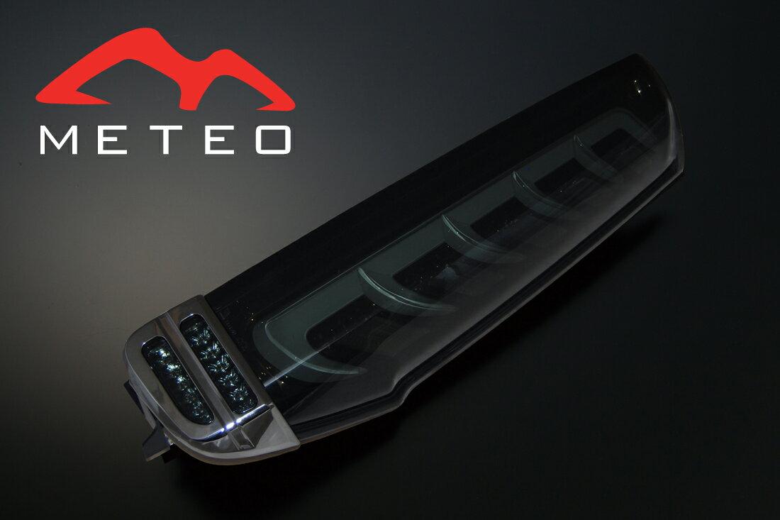 【METEO】流れるウィンカー仕様 NOAH(ノア)/ VOXY(ヴォクシー)/ ESQUIRE(エスクァイア)専用ファイバーLEDテールランプ オールスモークTY-ZR80-SGNC:METEO