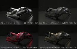【送料無料】【自由選択】メテオ30系VELLFIREヴェルファイアLEDファイバーテールランプ