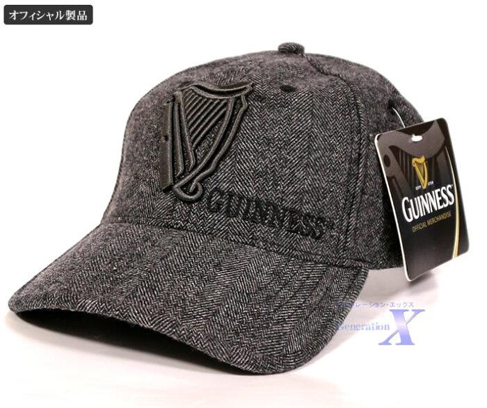 【ギネスビール公式製品】Guinness帽子ダーク