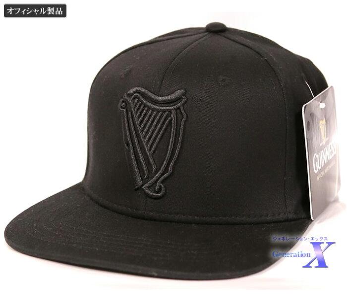 【ギネスビール公式製品】Guinness帽子ブラックハープ