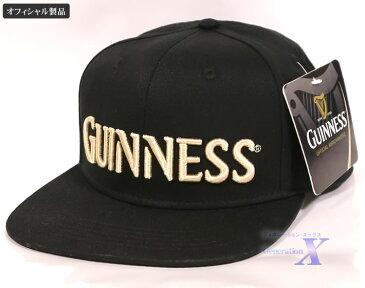 【ギネスビール公式製品】Guinness帽子フラットブリム