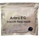 アルブロEG スムースフェイスマスク 120枚入り(40枚×3袋)パック 美容液 フェイスマスク EGF ノーベル賞 エステ 乾燥対策 潤い 美容マスク シートマスク 大容量