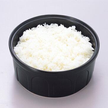有田焼 遠赤セラミックス ご飯用保存容器 おひつ君 1500cc 3合用ご飯/お米/おひつ/電子レンジ/保温