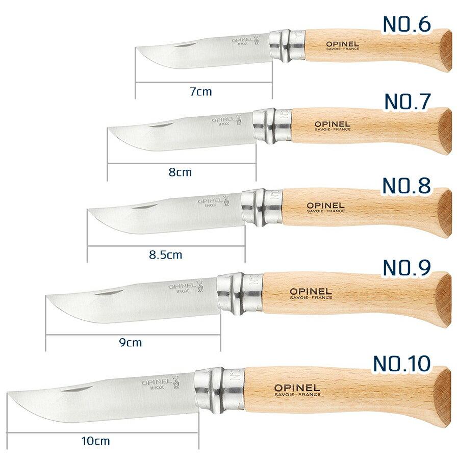 オピネル ステンレス スチールナイフ No.7OPINEL アウトドア 野外 キャンプ バーベキュー 釣り 折り畳み式