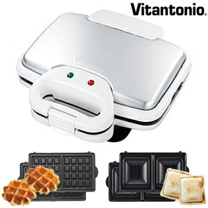 Vitantonio ビタントニオ ワッフル ホットサンドベーカー ホワイト メーカー プレート デザート スイーツ バラエティーサンドベーカー