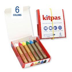 Kitpas8 1