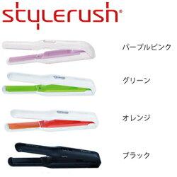 StylerushCordlessスタイルラッシュコードレスカラー