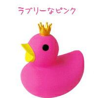 dreams 洗面台や浴室のインテリアにどうぞ。dreamsI LOVE NEW YOKUCrownDuck ピンク ILN61403