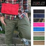 ◆2013年春夏モデル◆MELOSMALLOVALSHAPEDBAG[全5色]メンズ(男性用)レディース(女性用)【鞄】_11301E(ripe)