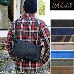 ◆2013年春夏モデル◆MELOMEDIUMOVALSHAPEDBAG[全3色]メロミディアムオーバルシェイプドバッグメンズ(男性用)レディース(女性用)【鞄】_11301E(trip)