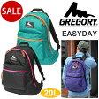 【WINTER SALE/30%OFF】GREGORY EASY DAY 【CLASSIC】[全9色]【旧ロゴ】グレゴリー イージーデイユニセックス(男女兼用)【鞄】_11505F(trip)【あす楽】