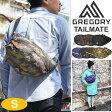 グレゴリー GREGORYTAILMATE S 【CLASSIC】[全11色]【新ロゴ】テールメイト(テイルメイト)ユニセックス(男女兼用)【鞄】_11603F(trip)【送料無料】【あす楽】