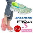 【WINTER SALE/15%OFF】スケッチャーズ SKECHERSGO WALK 3 CRAZED[全3色](14061)ゴーウォーク3 クレイズドレディース(女性用)【靴】_11604F(trip)【あす楽】